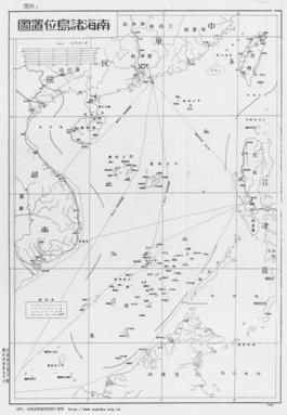 1947 《南中国海图》