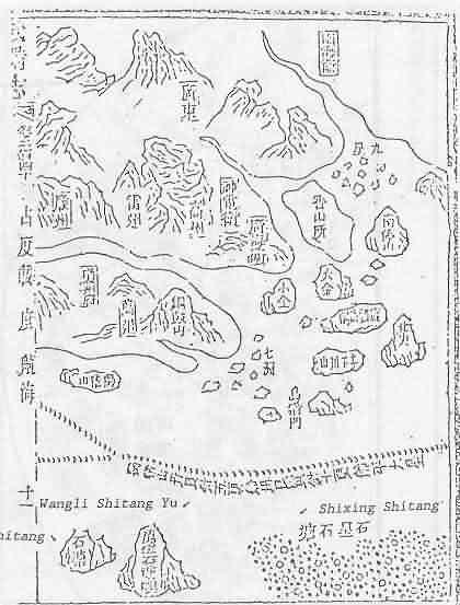 郑和航海图