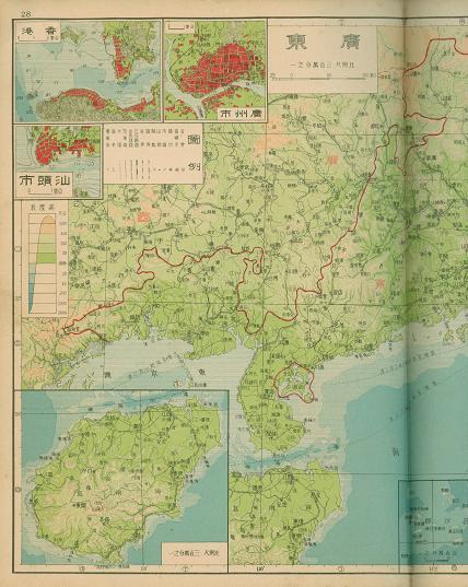 1939申报中国分省新图广东省地图(当时海南岛和南海诸岛归广东省管辖)
