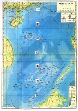 民共和国南沙群岛地图集