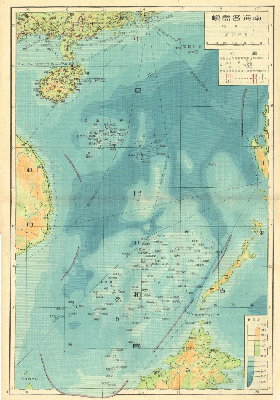 中华人民共和国旧版南海地图