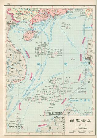日本为何对南海争端表现积极?