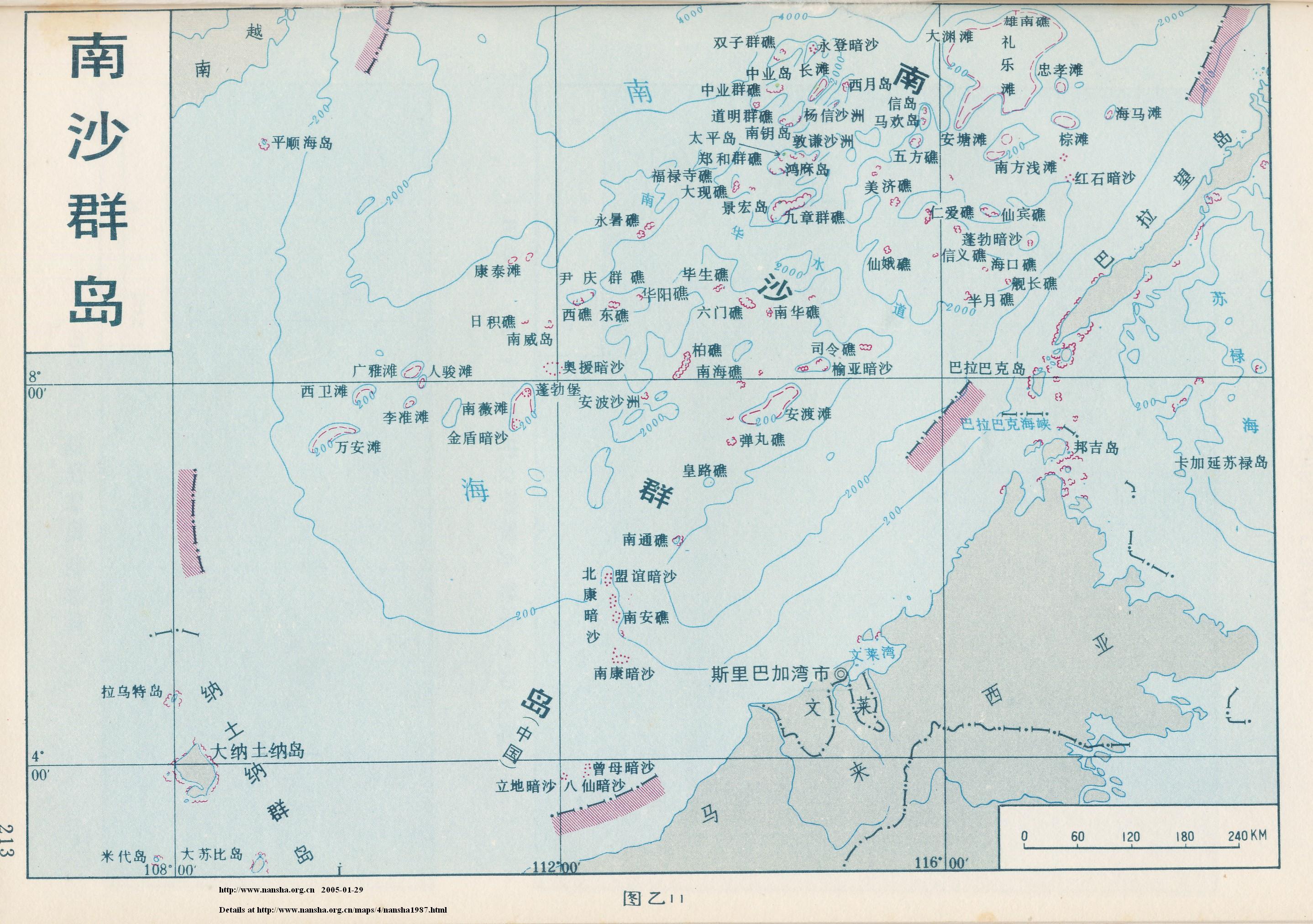 越南与中国双万在南沙群岛的归属问题上本来并不存在争议,在1974年以前,越南方面无论在政府的声明、照会中,还是在报刊、地图和教科书中,都正式承认西沙群岛和南沙群岛是中国领土。可是自1974年后,越南自食其言,态度发生了根本变化。1975年4月越南在解放西贡的同时,占领了原西贡政权占据的南沙6个岛屿;5月越南报纸刊登越南全国地图,把我国南沙群岛划人其版图,并改名为长沙群岛。1982年12月,成立长沙县,划归同奈省管辖;后又划归庆和省。越南还于1979年9月和1982年1月先后发表白皮书,声称对我国西沙